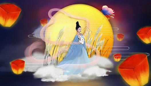 中秋节嫦娥图片