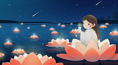 中元节女孩放河灯插画图片