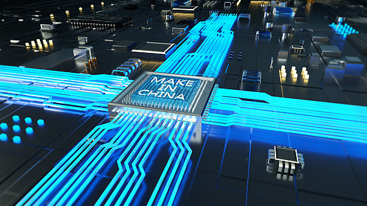 中国研发芯片技术图片