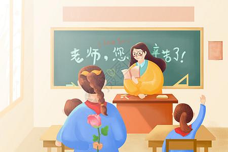 老师您辛苦啦图片