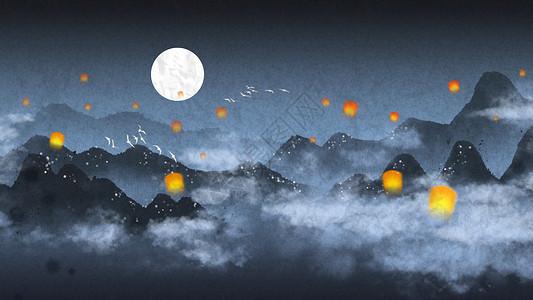 孔明灯月色山水插画图片
