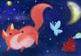 秋天夜晚玩耍的小狐狸图片