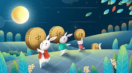 中秋节兔子抗月饼图片