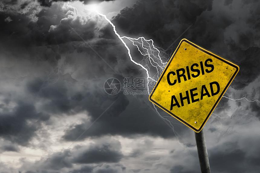 商务危机概念图片