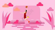 篮球扁平矢量插画图片
