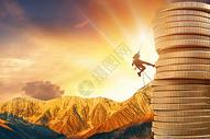 企业文化海报背景图片