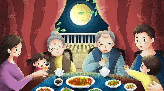 中秋节全家团圆吃饭赏月插画图片