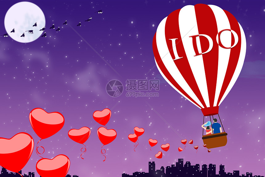 浪漫七夕热气球图片