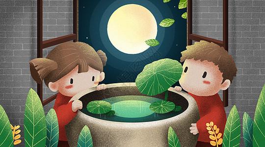 中秋节赏月插画图片