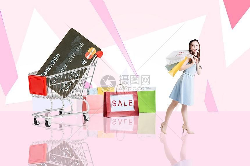 信用卡购物图片