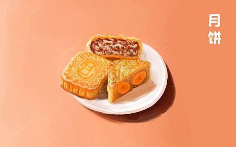 月饼picture