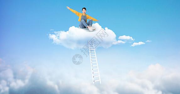 云中的人图片