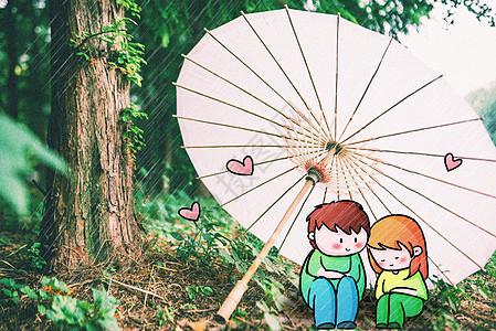 躲雨小情侣创意摄影插画图片