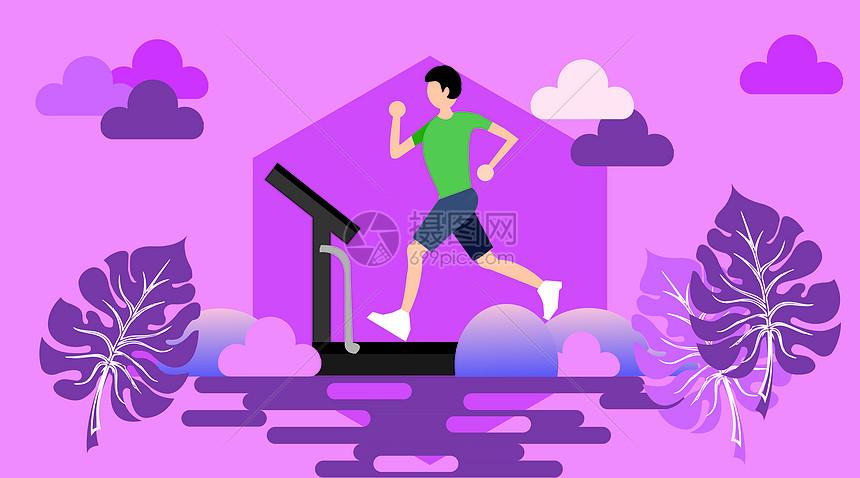 健身房系列-跑步机扁平矢量插画图片