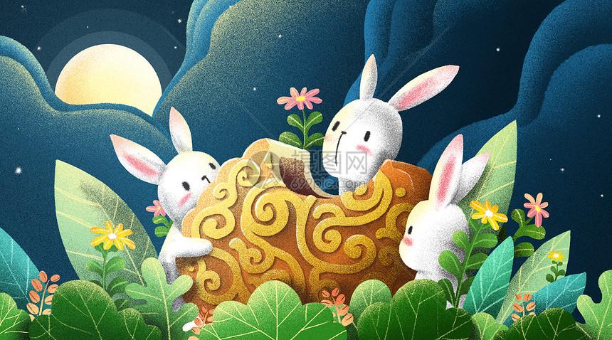 中秋节吃月饼赏月图片