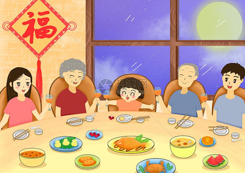 中秋团圆饭图片