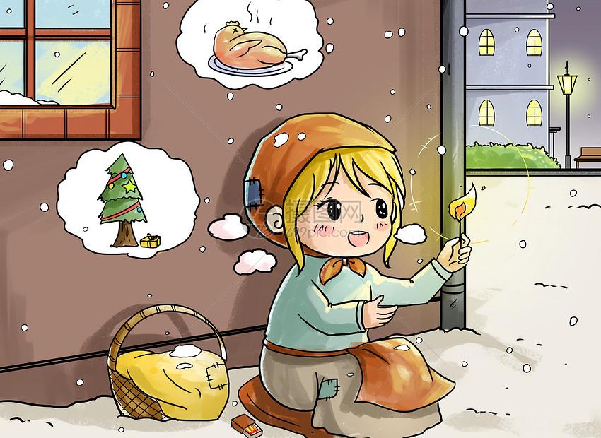 童话故事图片