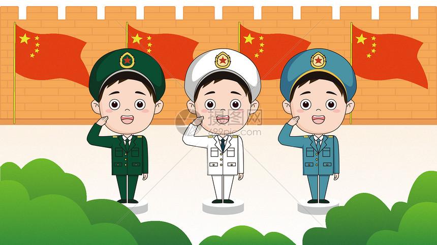 矢量卡通海陆空军人图片