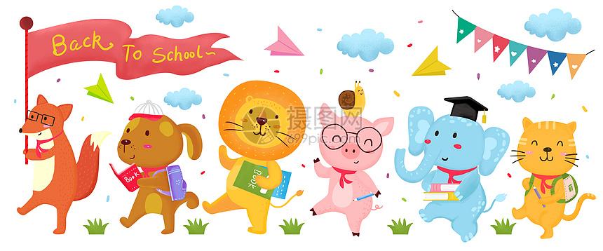 手绘欧式动物开学季图片