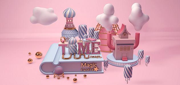 创意梦幻城堡图片
