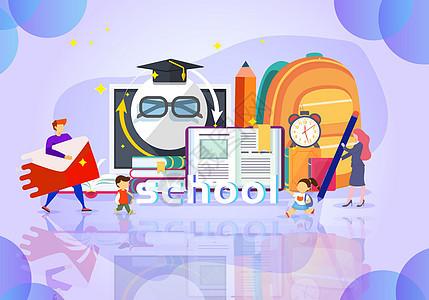 学校开学矢量插画图片