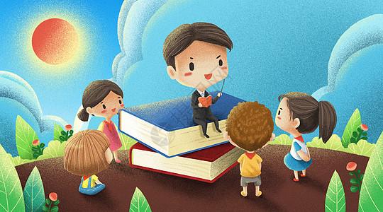 教师节郊外讲课插画图片