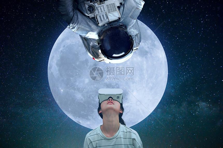 VR虚拟现实遨游太空图片