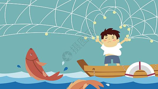 处暑开渔节打鱼图片