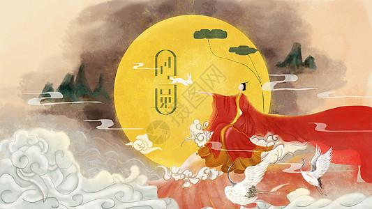 中秋节团圆节图片