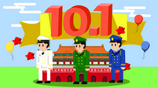 国庆节扁平矢量插画图片