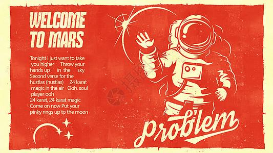 红色复古海报风欢迎来火星做旧插画图片