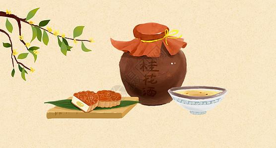 中秋桂花月饼picture