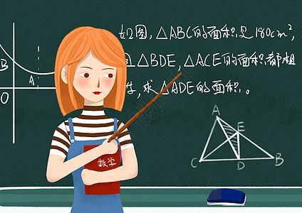 教师节上课中的数学老师图片