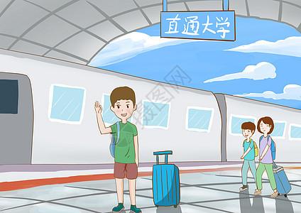 开学季离别车站图片
