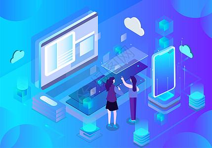 未来商务办公立体插画图片