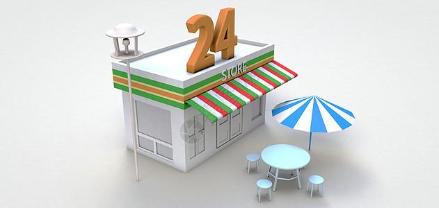 24h便利超市图片
