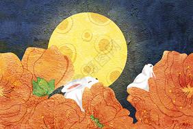 中秋佳节花好月圆创意插画图片