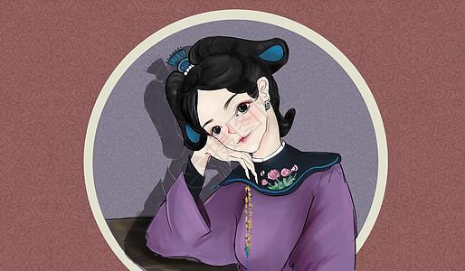 古风清朝宫廷女性图片