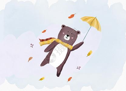 被风吹走的小熊图片