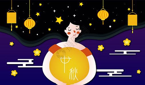 中秋节剪纸风图片