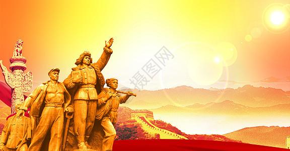 抗战胜利海报图片