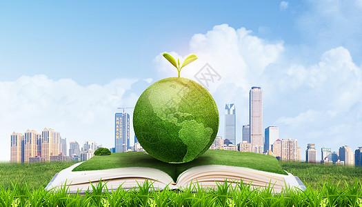 绿色生态图片