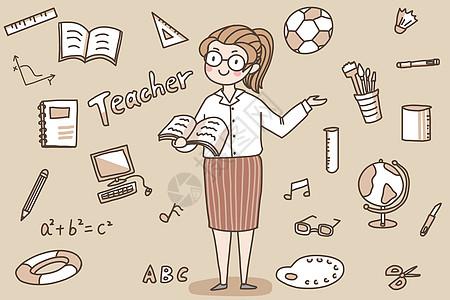 老师教学可爱卡通图片