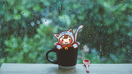 雨天水珠玻璃咖啡杯图片