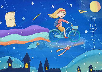 开学季女孩骑车去上学图片