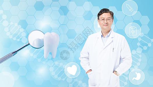 牙科医生图片