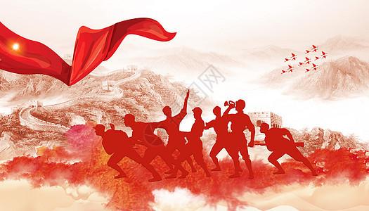 中国人民抗战胜利纪念日图片
