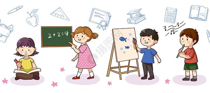 儿童兴趣班图片