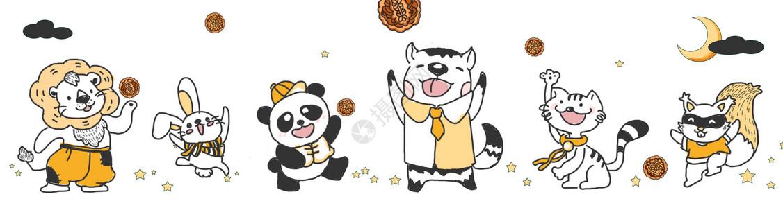 手绘小动物过中秋吃月饼图片