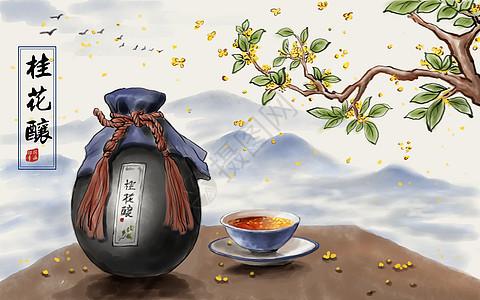 桂花酿图片